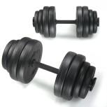 Kurzhantel Set, Fitness-Sport, 30 kg, Farbe: schwarz