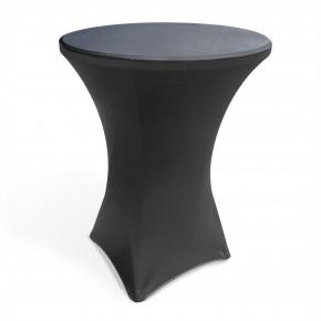 Stehtischhusse, Stretch- Stehtischbezug für runde Tische, Bistrotische mit 4 Beinen, bis 85cm Durchmesser und 120 cm Höhe, schwarz, waschbar
